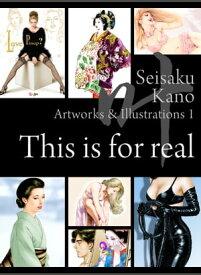 叶精作 作品集1 Seisaku Kano Artworks & Illustrations 1 「 This is for real」【電子書籍】[ 叶精作 ]