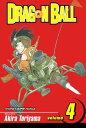 Dragon Ball, Vol. 4Strongest Under the Heavens【電子書籍】[ Akira Toriyama ]