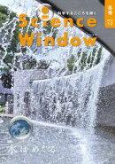 Science Window 2018年冬号(1-3月号)/11巻4号