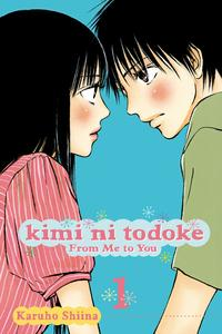 Kimi ni Todoke: From Me to You, Vol. 1【電子書籍】[ Karuho Shiina ]