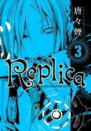 Replica/ 3
