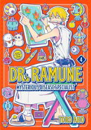 Dr. Ramune -Mysterious Disease Specialist- 4