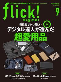 flick! Digital 2018年9月号 vol.83【電子書籍】
