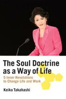 The Soul Doctrine as a Way of Life