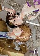 プロミス・シンデレラ【単話】(6)