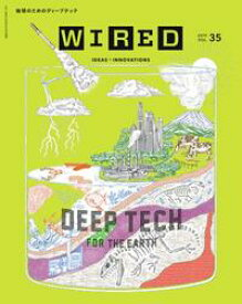 WIRED VOL.35【電子書籍】