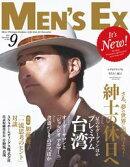 MEN'S EX(メンズ・イーエックス) 2019年9月号