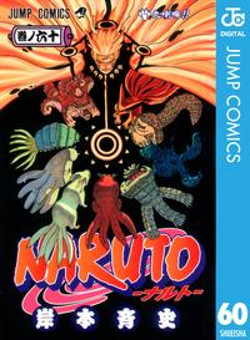 NARUTOーナルトー モノクロ版 60