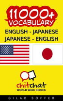 11000+ English - Japanese Japanese - English Vocabulary