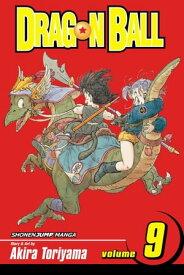 Dragon Ball, Vol. 9Test of the All-Seeing Crone【電子書籍】[ Akira Toriyama ]