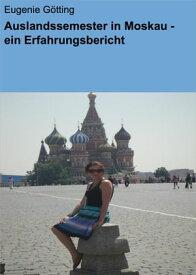Auslandssemester in Moskau - ein Erfahrungsbericht【電子書籍】[ Eugenie G?tting ]