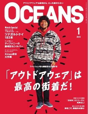 OCEANS(オーシャンズ) 2019年1月号【電子書籍】