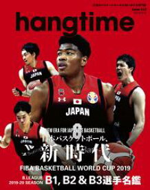 hangtime Issue.013【電子書籍】[ hangtime編集部 ]