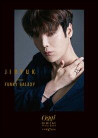 【楽天Kobo限定 特典画像付き】ジヒョク from Funky Galaxy【電子書籍】[ SASU・TEI ]