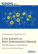 Civil Society in Post-Euromaidan Ukraine