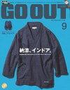 GO OUT 2017年9月号 Vol.95【電子書籍】[ 三栄書房 ]