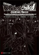 Chaos;Child ーChildren's Reviveー