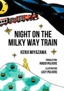 Night On The Milky Way Train