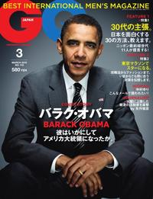 GQ JAPAN 2013年3月号 No.1182013年3月号 No.118【電子書籍】