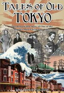 Tales of Old Tokyo