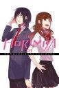 Horimiya, Vol. 1【電子書籍】[ HERO ]