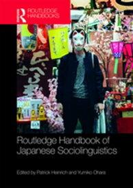 Routledge Handbook of Japanese Sociolinguistics【電子書籍】