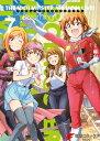 アイドルマスター ミリオンライブ! Blooming Clover 7【電子書籍】[ バンダイナムコエンターテインメント ]