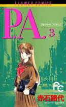 P.A.(3)