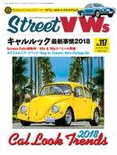 Street VWs 2018年 11月号