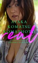 【デジタル限定】小松彩夏写真集「KOMAPHOTO[real]」
