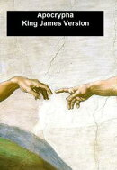 Apocrypha (King James Version)
