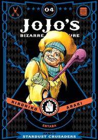 JoJo's Bizarre Adventure: Part 3--Stardust Crusaders, Vol. 4【電子書籍】[ Hirohiko Araki ]