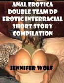 Anal Erotica Double Team Dp Erotic Interracial Short Story Compilation