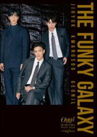 【楽天Kobo限定 特典画像付き】The Funky Galaxy【電子書籍】[ SASU・TEI ]