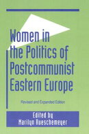 Women in the Politics of Postcommunist Eastern Europe
