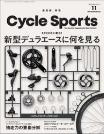 CYCLE SPORTS 2021年 11月号【電子書籍】[ CYCLE SPORTS編集部 ]