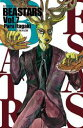 BEASTARS 7【電子書籍】[ 板垣巴留 ]