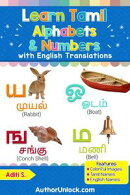 Learn Tamil Alphabets & Numbers