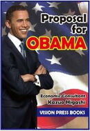 Proposal for Obama
