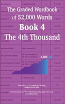 The Graded Wordbook of 52,000 Words Book 4: The 4th Thousand