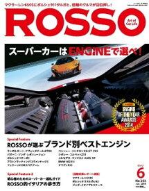 ROSSO 2014年6月号 2014年6月号【電子書籍】