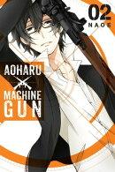 Aoharu X Machinegun, Vol. 2