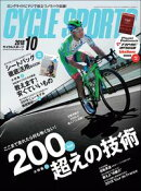 CYCLE SPORTS 2018年 10月号