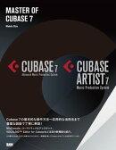 MASTER OF CUBASE 7