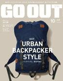 GO OUT 2014年10月号 Vol.60