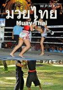 ?????? - Muay Thai