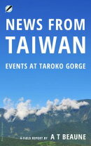 News from Taiwan