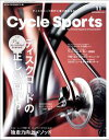 CYCLE SPORTS 2019年 11月号【電子書籍】[ CYCLE SPORTS編集部 ]