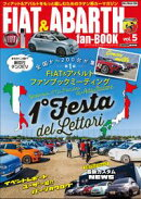 FIAT & ABARTH fan-BOOK vol.5