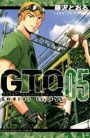 GTO SHONAN 14DAYS(5)